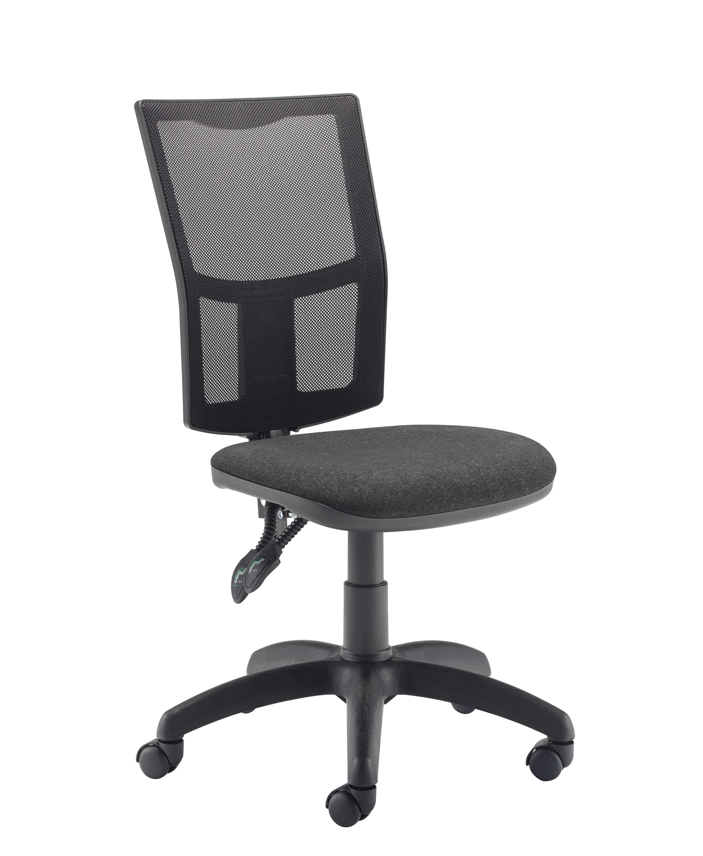 Calypso II Mesh Chair - Charcoal